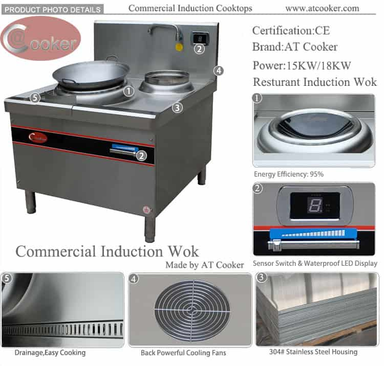 commercial induction range cooker commercial induction wok range
