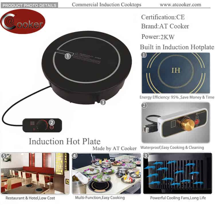 2KW commercial induction hotplate for hotel use